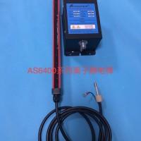 供应玻纤捻线机除静电离子棒