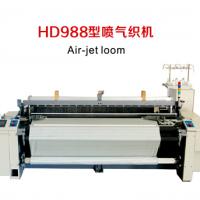 HD988喷气织机