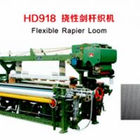 HD918  挠性剑杆织机