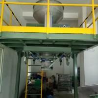 玻纤短切纱专用称量包装吨包机